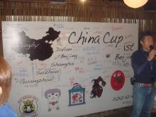 北京原人ラグビークラブ-101016_chinacup7