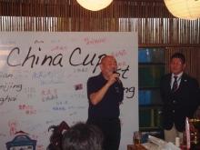 北京原人ラグビークラブ-101016_chinacup8