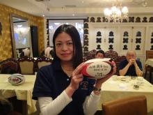 北京原人ラグビークラブ-110213_morimotosan_006