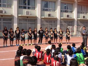 北京日本人学校